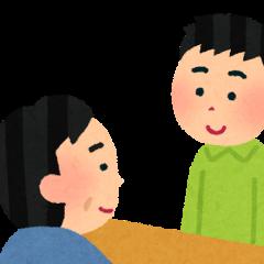 日本政策金融公庫への借入面談に行って参りました。
