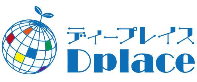 ディープレイス~プログラミング・不登校支援・学習・自立支援の放課後等デイサービス