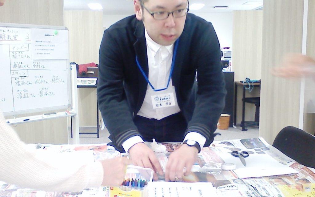 科学実験教室~指紋の実験