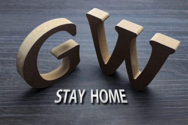 GW休みのお知らせ~STAYーHOME~【ディープレイスは4月29日~5月6日までお休みします】
